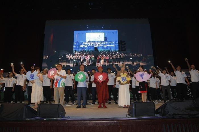 靈鷲山北高兩場音樂會 啟動生命和平大學計畫