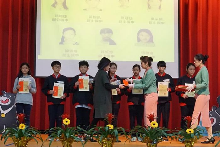 靈鷲山第15屆北市普仁獎 林家三姊妹同時獲獎