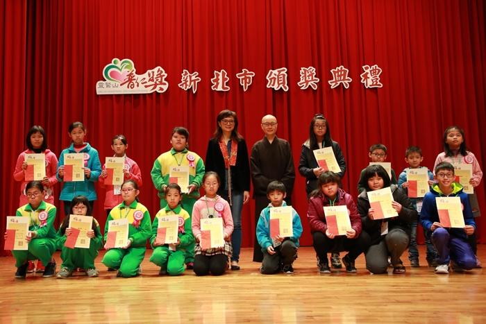 新北普仁獎遍地開花 211位學生獲殊榮
