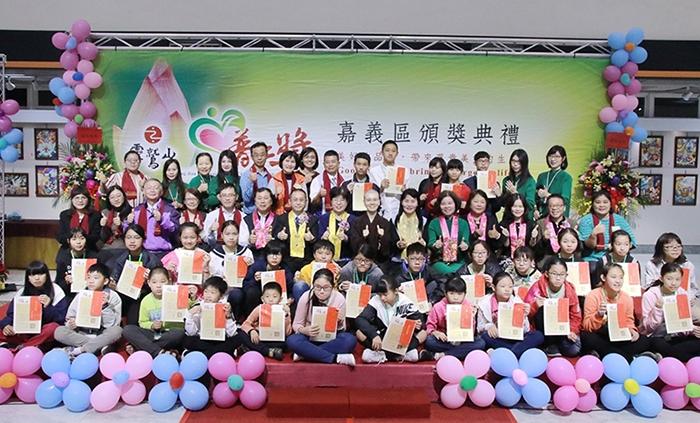 「愛在我嘉」普仁獎頒獎典禮 表揚30位小太陽