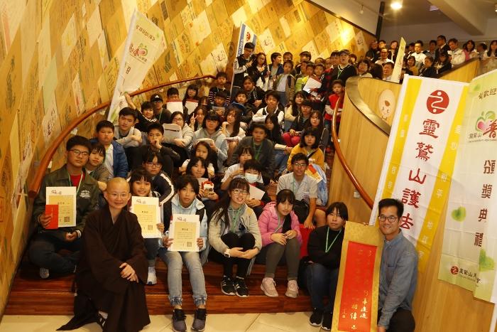 台北普仁小太陽 郭元益博物館一日遊